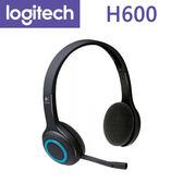 【免運費】Logitech 羅技 H600 2.4G 無線介面 耳機麥克風