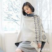 秋冬大披肩圍巾女韓版開叉式斗篷外套加厚仿羊絨披風毯保暖 EY4983 『東京衣社』