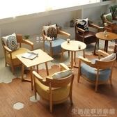 北歐辦公室接待奶茶店西餐咖啡廳桌椅組合簡約休閒卡座單人皮沙發YDL