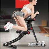 健腹器過山車懶人女腹肌運動鍛煉健身器材家用 JY4000【Sweet家居】