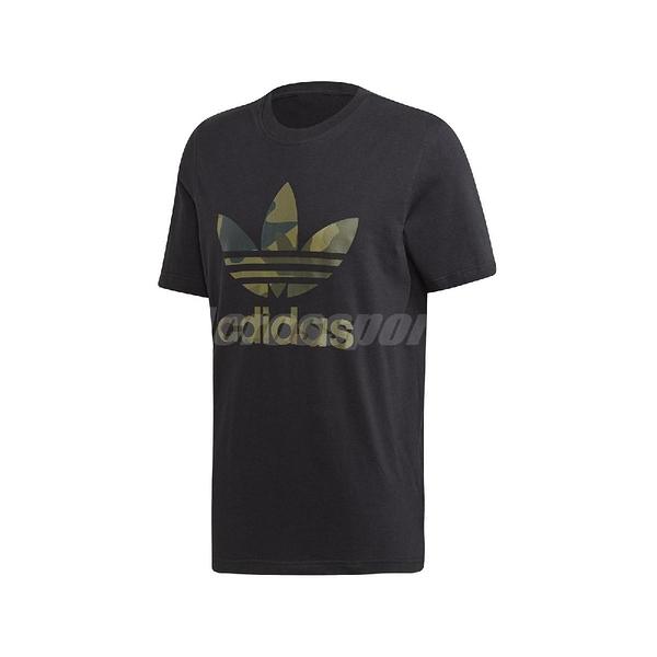 adidas 短袖T恤 Camouflage Tee 黑 迷彩 男款 短T 運動休閒 【PUMP306】 FM3338
