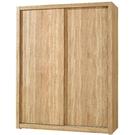 衣櫃 衣櫥 SB-052-3 凱文5X7尺橡木紋推門衣櫃 【大眾家居舘】