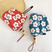 創意日系摺疊紅雨傘女自動防風ins超輕小五折防紫外線太陽傘 蘇菲小店