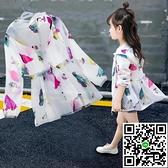 女童防曬衣服韓版夏季薄款透氣外套兒童中長款防曬服【風之海】