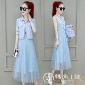 洋裝連身裙 兩件套吊帶女裝裙秋流行裙子兩件套