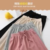 夏季薄款打底褲兒童裝寶寶寬鬆休閒女童冰絲長褲【聚可愛】