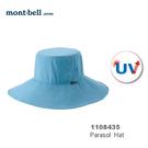 【速捷戶外】日本mont-bell 1108435 Parasol Hat 抗UV大盤帽-中性(礦藍) , 登山帽,防曬帽,montbell