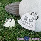 【Fulgor Jewel】富狗客製寵物吊牌 名牌 不鏽鋼 鈴鐺造型 免費雕刻(限文字)刻照片要加價50