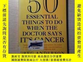 二手書博民逛書店50罕見essential things to do when