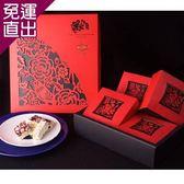 艾思蜜 喜鵲禮盒(4入)盒【免運直出】