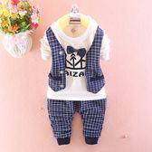 針織純棉新款長袖1-2-3-4歲男女寶寶嬰幼兒童套裝韓版衣服6-9個月