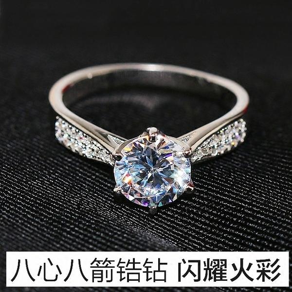 S925純銀鑽戒女士高端六爪一克拉戒指結婚氣質 小宅君嚴選