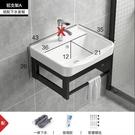 浴室櫃 陽臺小型衛生間洗漱臺池簡易小戶型家用掛墻式洗臉盆柜組合TW【快速出貨八折鉅惠】