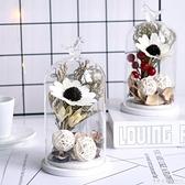 永生花干花玻璃罩工藝品創意家居客廳裝飾品擺設新年生日結婚禮物 ◣怦然心動◥
