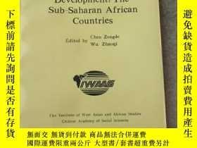 二手書博民逛書店Issues罕見of Economic Development:The Sub-Saharan African C