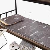 涼蓆冰絲蓆三件套0.9m床1.0空調折疊單人竹1.2米學生宿舍蓆子  ATF  魔法鞋櫃