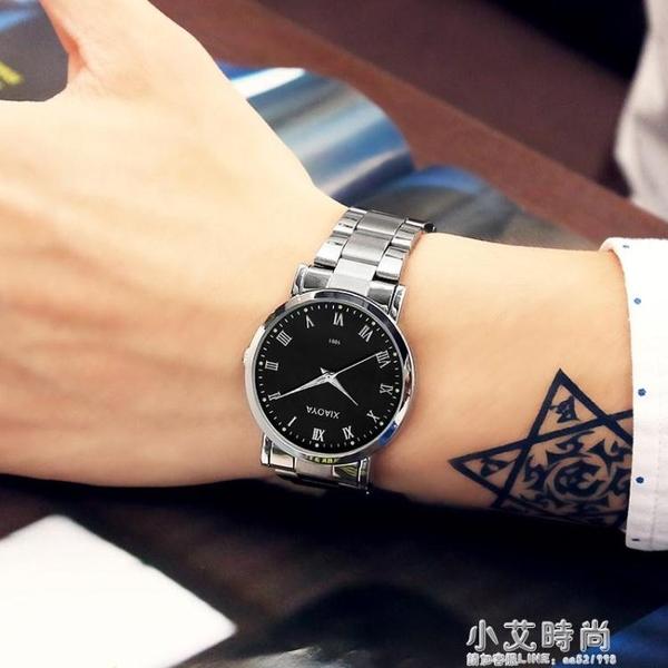 時尚手錶女中學生韓版簡約夜光休閒大氣石英男表情侶手錶2020新款 小艾時尚