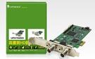 UPG704SDI 高畫質HD影像擷取卡...