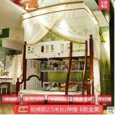 不銹鋼子母床蚊帳上下床兒童雙層高低床1.2m1.35米【B款金色32MM床長2.5米】