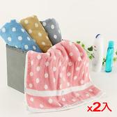 ★2件超值組★夢幻圓點毛巾-藍色【愛買】