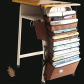 加強版課桌神器學生掛袋大容量高中書本收納袋書立掛架掛書袋   小時光生活館
