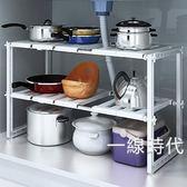 落地不銹鋼可伸縮下水槽收納層架子廚房置物架櫥櫃儲物架鍋架碗架WY【萬聖節7折起】
