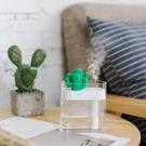 馬克圖布小透明加濕器辦公家用桌面型仙人掌臥室空調空氣噴霧靜音 【端午節特惠】
