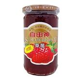 自由神 草莓 果醬 微甜 400g【康鄰超市】