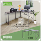 《DFhouse》創意L型多功能工作桌-胡桃色-工作桌 電腦桌 辦公椅 電腦椅 書桌 茶几 傢俱