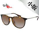 【Ray-Ban雷朋】太陽眼鏡  4171F-710/T5-54(亞洲加高鼻墊/偏光版/琥珀+咖啡)
