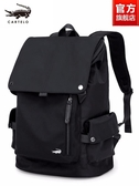 特賣後背包鱷魚男士後背包商務休閒電腦帆布背包旅遊旅行包簡約時尚潮流書包 LX