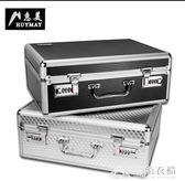 美發容甲工具箱包理發發型師專用收納手提鋁合金密碼鎖多功能箱子ATF 三角衣櫃