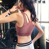運動內衣女 背心式瑜伽跑步健身文胸bra