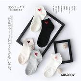短襪 森林系 碎花 清新 可愛 萌 短襪【KCS9036】 BOBI  03/09