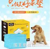 寵物用品除臭加厚狗狗尿墊S100片貓泰迪尿片尿不濕尿布 漾美眉韓衣