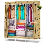 (好康免運)簡易衣櫃 衣櫃 簡易布衣櫃防塵拆裝折疊組合布藝收納衣櫥加粗鋼架鐵藝XW