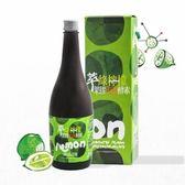 2瓶特惠 達觀 萃綠檸檬果膠代謝酵素 750ml/瓶 送萃綠檸檬酵素精萃液20ml一瓶