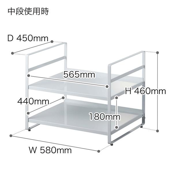 日本【Tower】居家生活 簡約多功能雙層收納架 雙層架