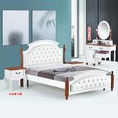 【水晶晶家具/傢俱首選】CX1195-2喬治亞5尺歐式全實木可調高低雙人床台(不含床墊)
