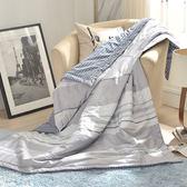 〔涼夏特惠〕義大利La Belle《城市日光》純棉吸濕透氣涼被(5x6.5尺)