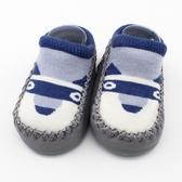 寶寶地板襪2018秋冬新款保暖寶寶棉襪女童男童防滑地板襪兒童襪子