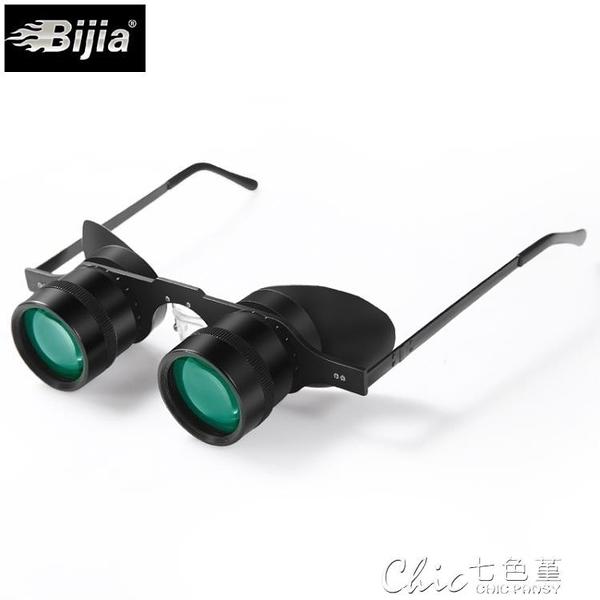 釣魚望遠鏡迷你高倍高清微光夜視成人兒童通用一萬米演唱會望眼鏡 【全館免運】
