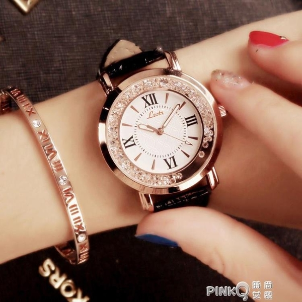 CHIC風女士手錶女學生韓版簡約潮流休閒大氣水鑚防水手錶網紅同款  (pink Q時尚女裝)