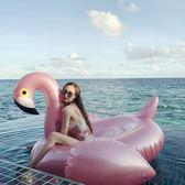 新款玫瑰金香檳金火烈鳥游泳圈充氣坐騎浮床浮排水上漂浮玩具禮包