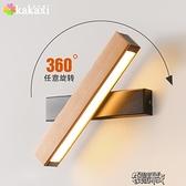 櫥櫃燈 【110V】LED臥室床頭燈實木過道北歐現代簡約創意書房可旋轉  【快速出貨】