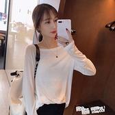 純棉性感打底衫夏裝新款百搭白色防曬長袖T恤女寬鬆上衣洋氣顯瘦 喜迎新春