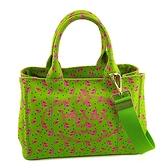 【奢華時尚】PRADA 亮綠色帆布帆布手提斜背兩用西瓜包(九八成新)#24886