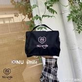 網紅韓國NU smile化妝包ins便攜大容量化妝袋少女心洗漱品收納盒c「青木鋪子」