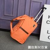 拉桿包男女適用大容量登機包包旅行出差行李包包 QM圖拉斯3C百貨