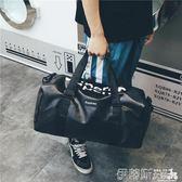 運動包旅行包女手提鞋位行李包男韓版大容量旅行袋防水運動健身包潮LX 伊蒂斯女裝